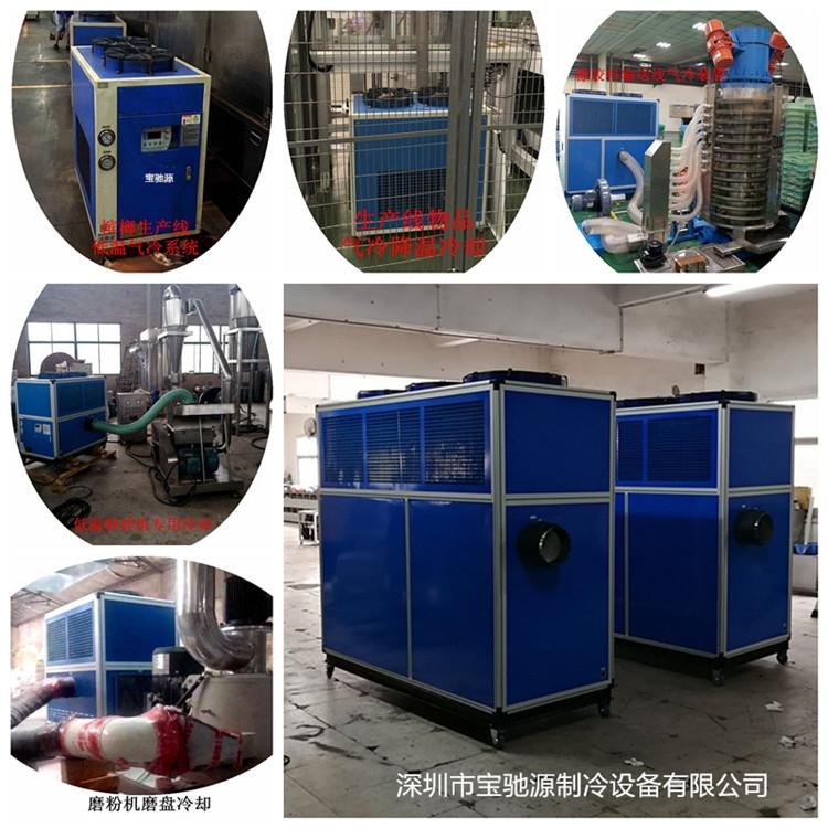 全國熔噴布專用循環降溫制冷設備  高效壓縮機制冷冷風機  能效比高
