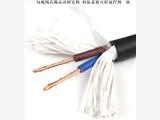 黑色(白色)擠壓護套線rvv2*0.5 純銅電源線雙芯銅芯線