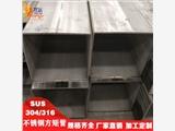 佛山不锈钢装饰管304不锈钢管40*60厚壁不锈钢焊接方通304L不锈钢管