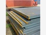 銷售Q355NHC耐候鋼板