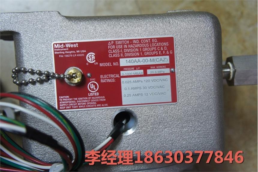 德国KTR联轴器BA020423104800