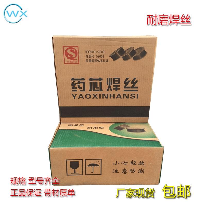 YD352耐磨堆焊焊丝厂家直销
