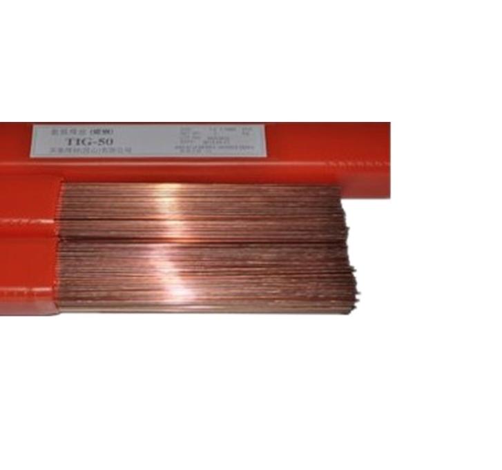 河北萬翔TIG-50碳鋼氬弧焊絲ER70S-G/-6碳鋼焊絲