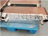 厂家供应油水板式换热器 集中供暖用板式热交换器 发电厂冷油器 接受定制