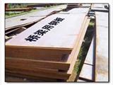 河南橋梁鋼16q 16Mnq 16MnCuq 15MnVq 15MnVNq 廠家直銷