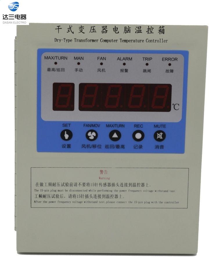 BWD-3K208D 行业品牌干变温控器达三电器厂家销售