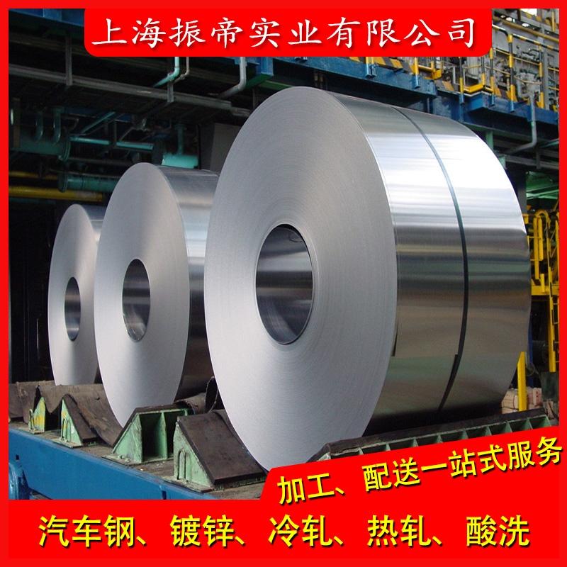 HC220I寶鋼各向同性高強度,HC220I力學性能,化學元素