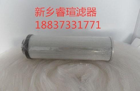 TAISEI KOGYO大生濾芯P-G-UM-08-100W