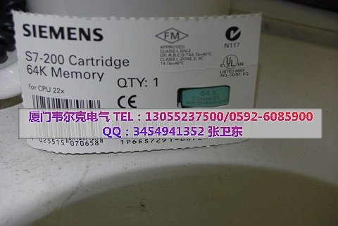 AI835A 3BSE051306R1模件