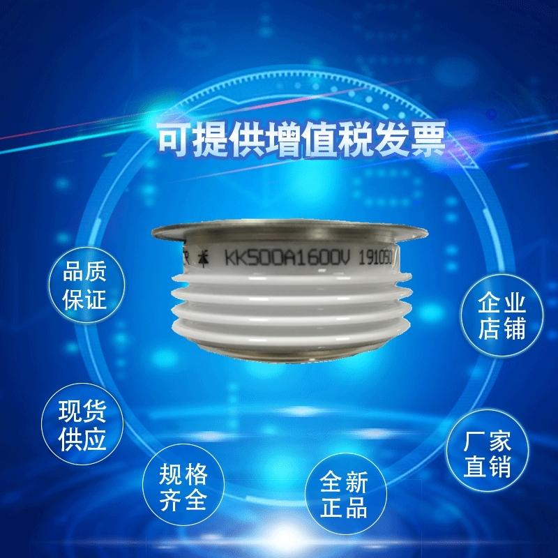 5STP10D1201 ABB可控硅 平板式晶闸管 ABB晶闸管