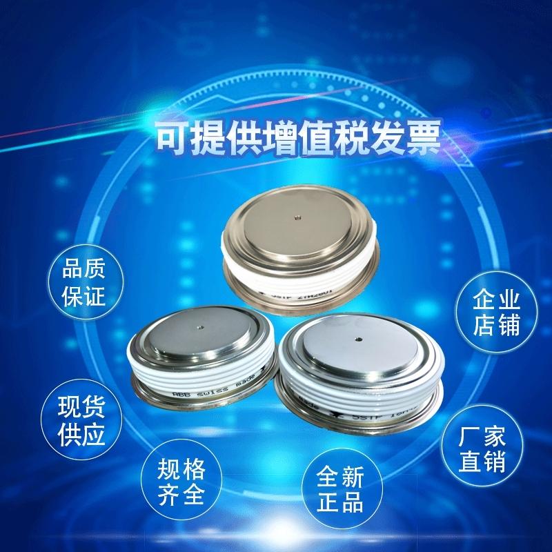 瑞士ABB 5SNA0400J650100 平板晶閘管 貼片光敏二極管