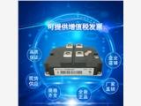 FZ1200R12KF1 英飛凌IGBT模塊 電源模塊 大電流雙向可控硅