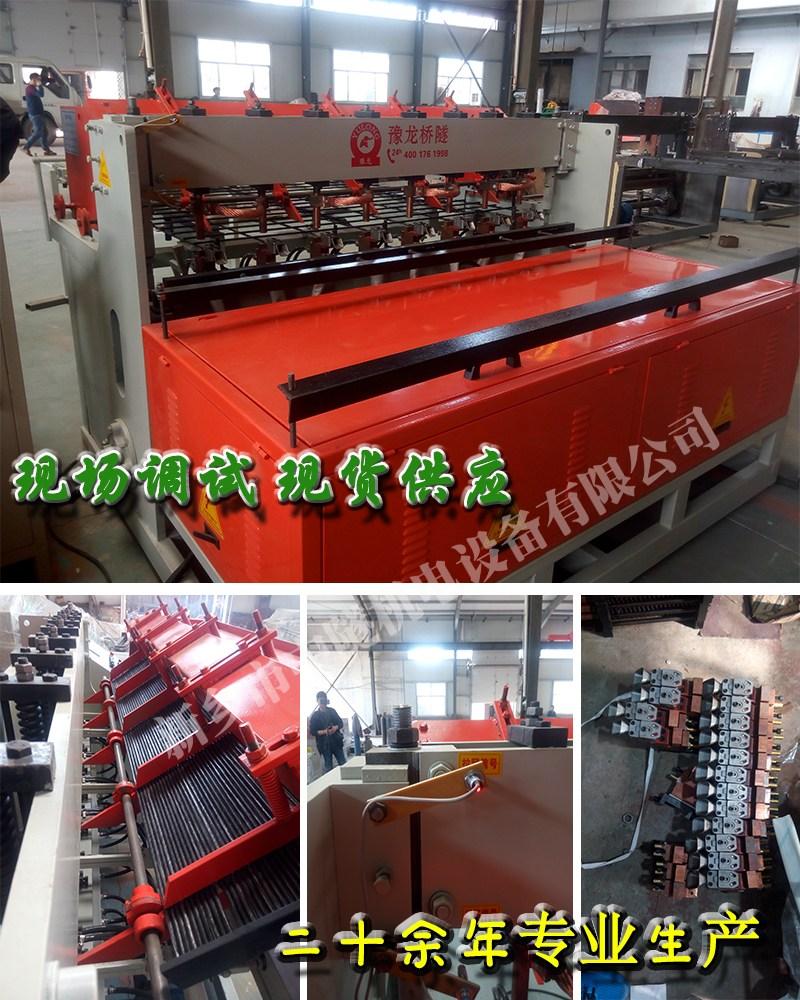 连云港只能钢筋网排焊机