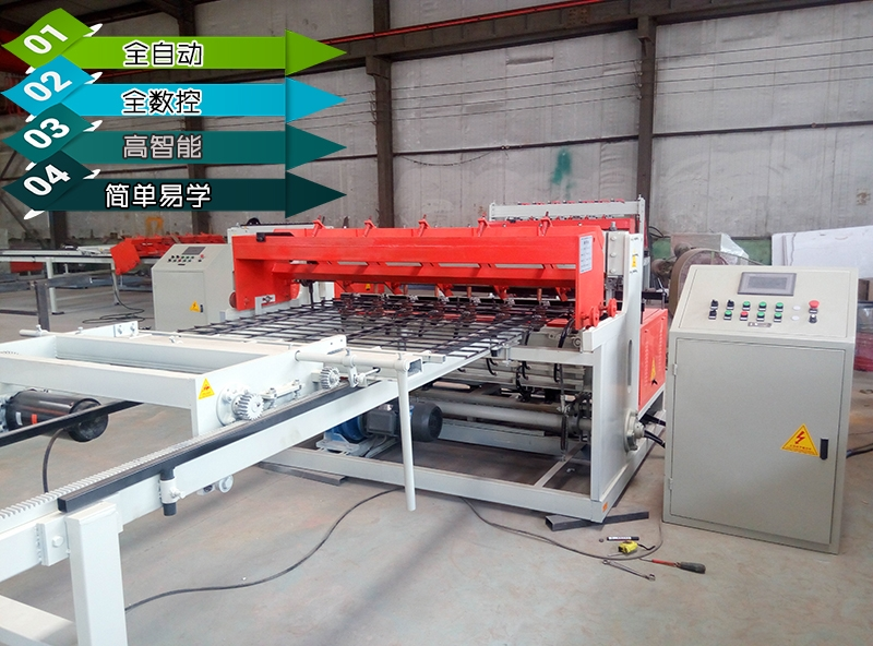 重型焊网机_网焊机图片