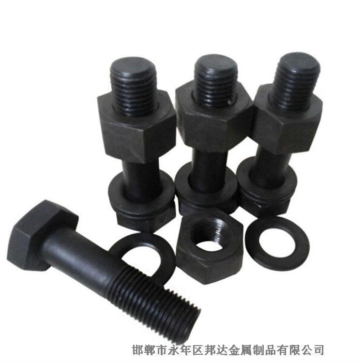 河北邦達鋼結構彎鉤地腳螺栓 10.9級螺栓生產廠家