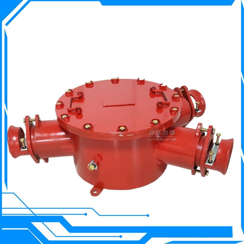 礦用隔爆型BHG1-400/10-3G高壓接線盒
