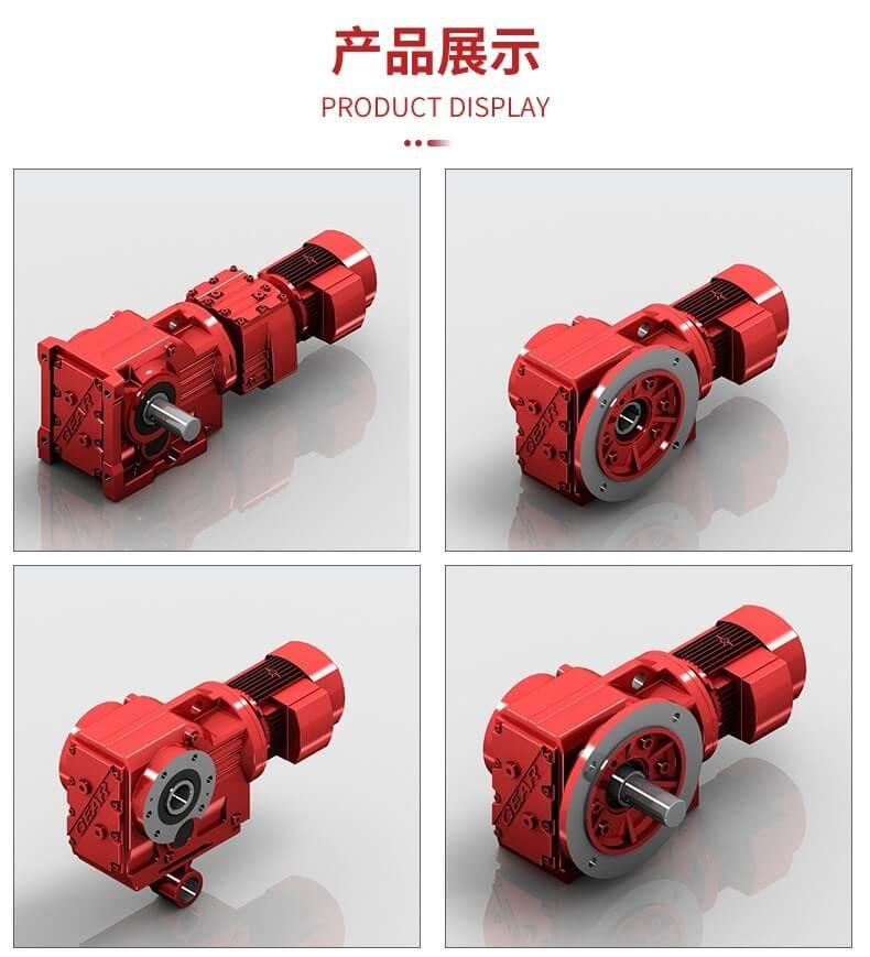 山西硬齒面齒輪減速機 應用于礦山設備