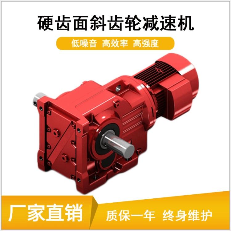 K37齒輪減速機廠家 邁傳GK37螺旋錐齒輪減速機
