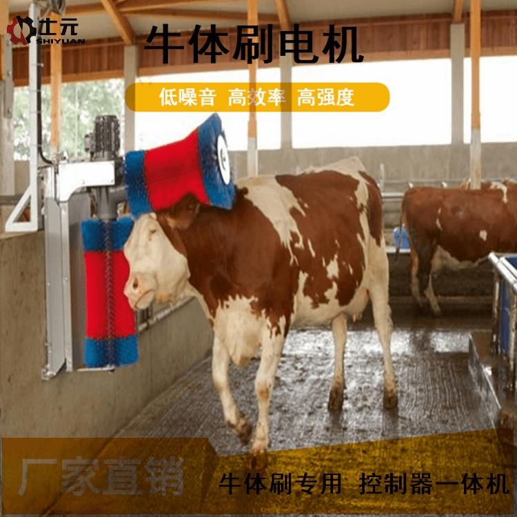 地區供應 奶牛刷輥電機減速機