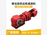 迈传K+R系列组合式螺旋伞齿轮减速电机