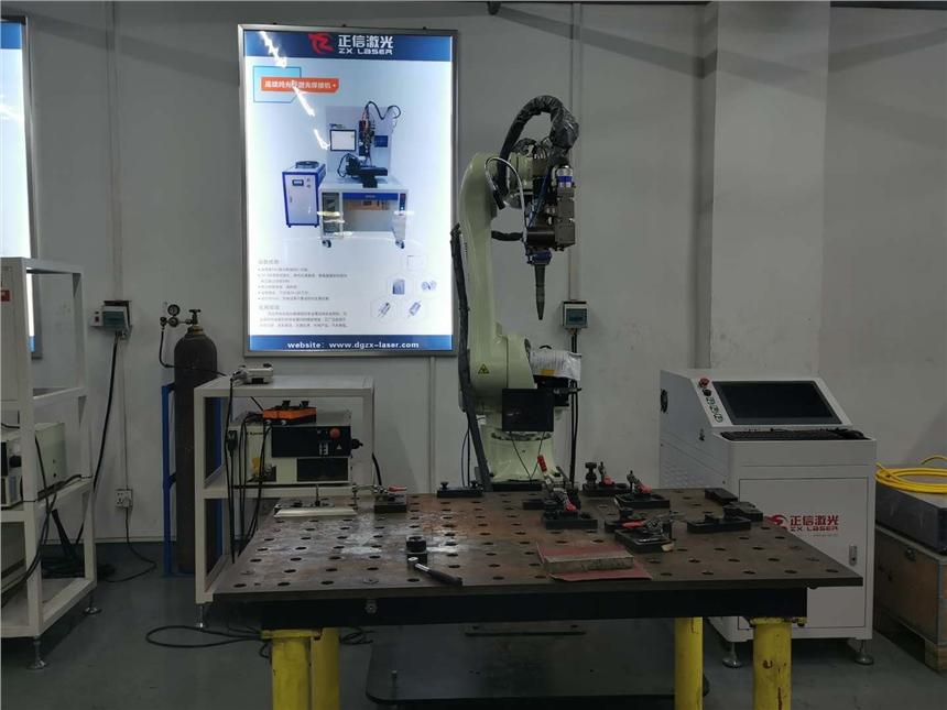 广东钣金件大功率连续激光焊接设备