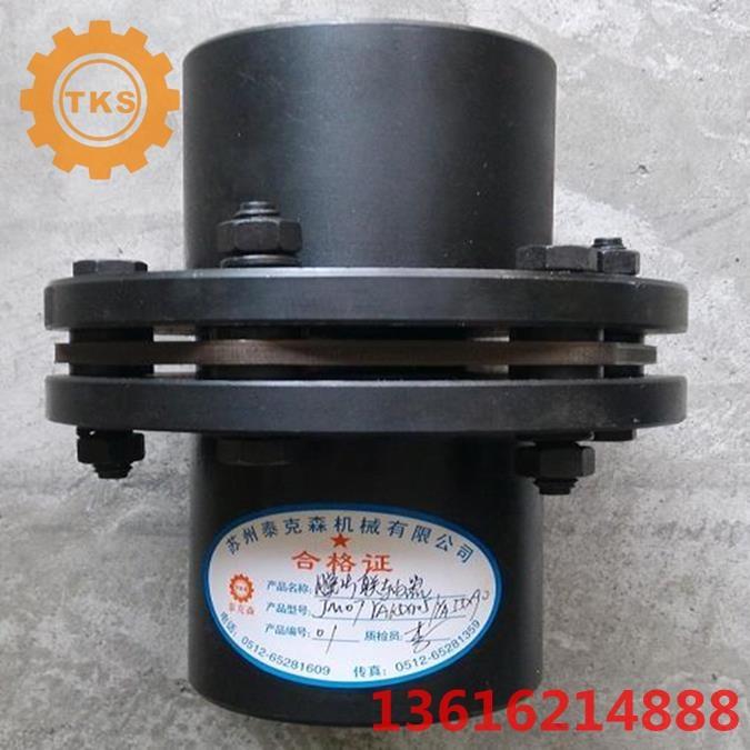 JMJ12膜片聯軸器 皮帶輪標準件