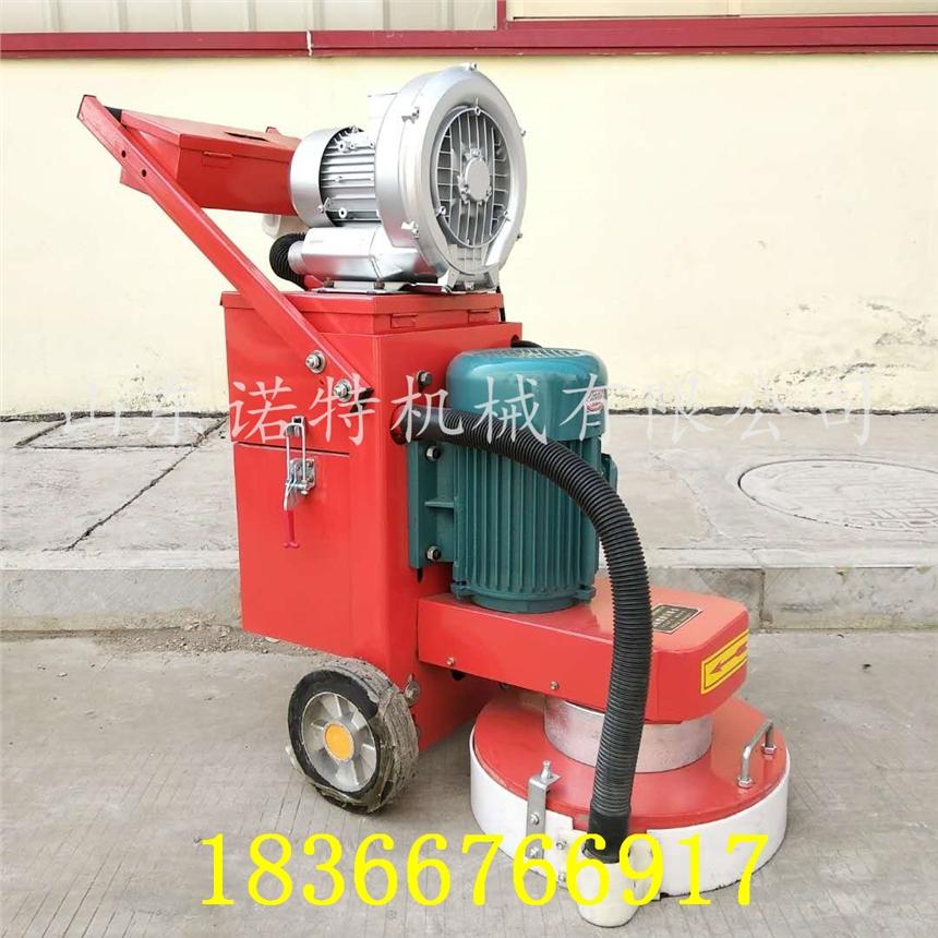 固化地面吸尘打磨机 多种型号环氧层研磨机 效率高