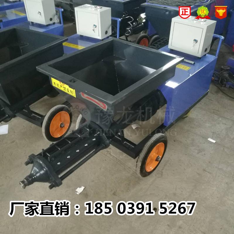 江西鹰潭市螺杆砂浆喷涂机