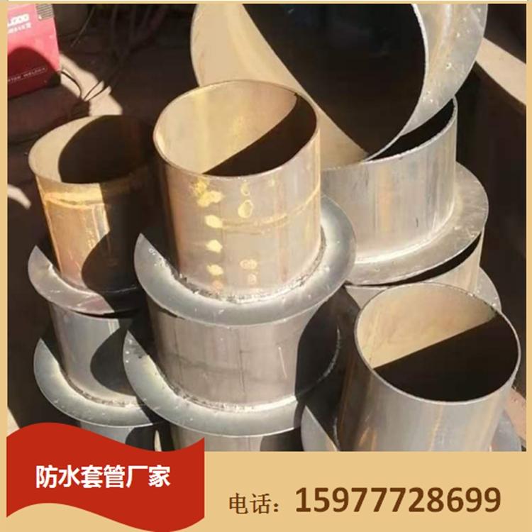 柔性防水套管 貴港專業廠家直銷價格優惠