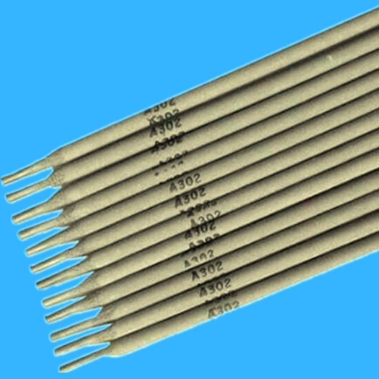 內蒙古興安盟鎳基焊條焊接技術廠家電話