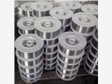 济南晶鼎不锈钢焊丝质量保证