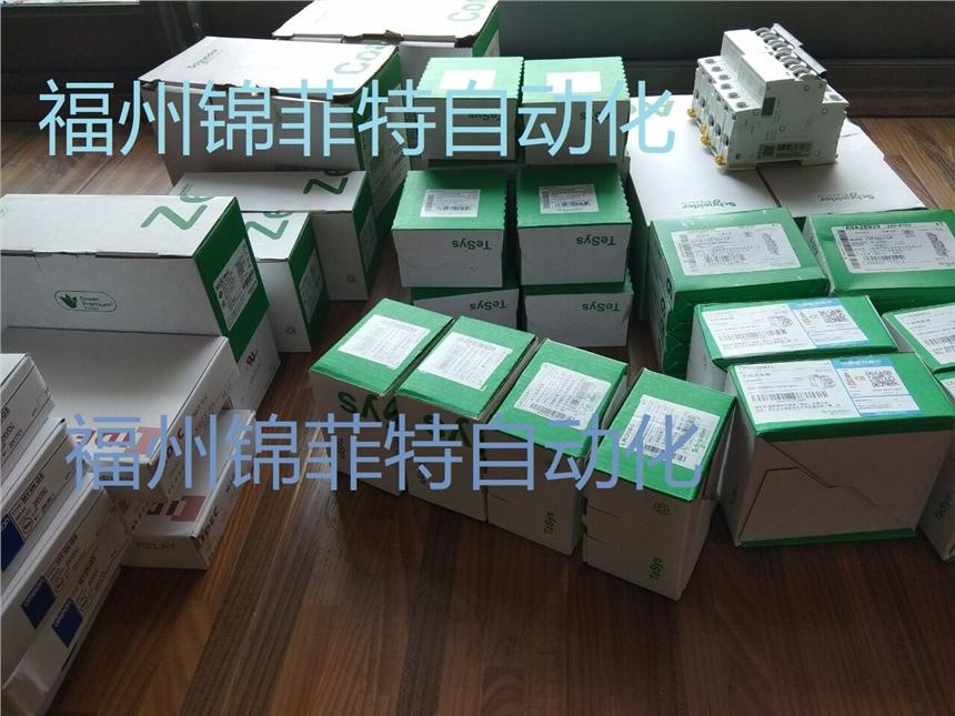 西门子QBM65.1-5,,替代QBM2030-5(锦菲特)销售