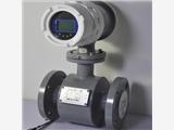 适用于水处理电磁流量计、一体化电磁流量计