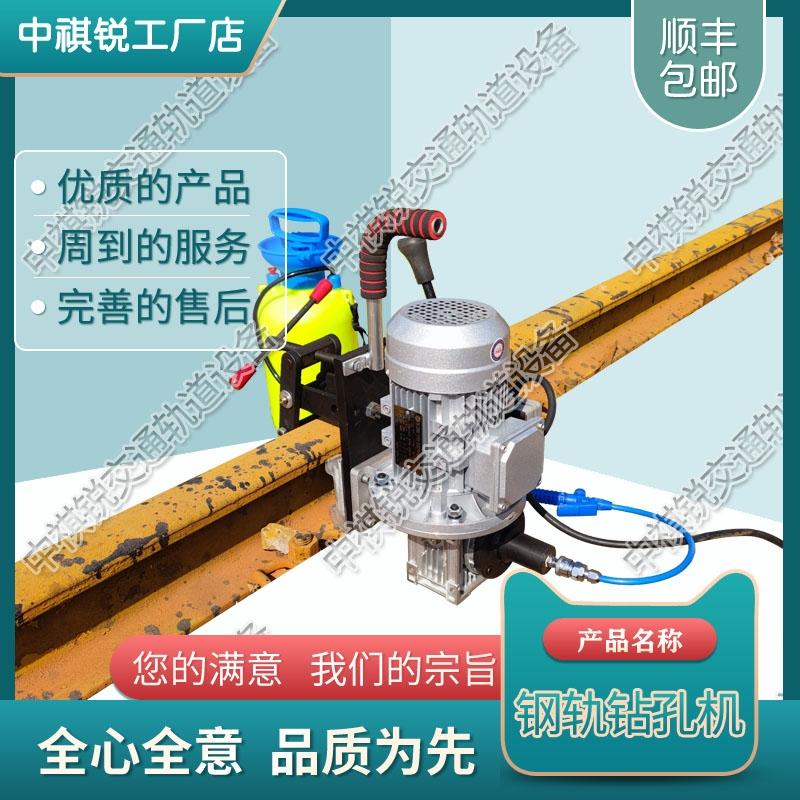 山東 DZG-31型電動鉆孔機 鐵路工程設備