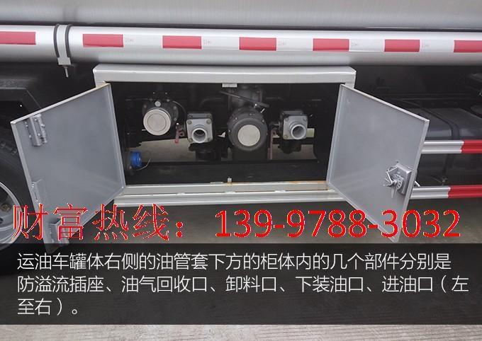 (8吨)8.6方流动加油车厂家直销高品质值得信赖