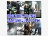 新泰16-kw冷拔鋼管加熱電爐生產案例