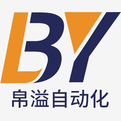 上海帛溢自動化設備有限公司