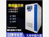 深圳大功率激光切割机专用数字式稳压器SBWDS-80KVA