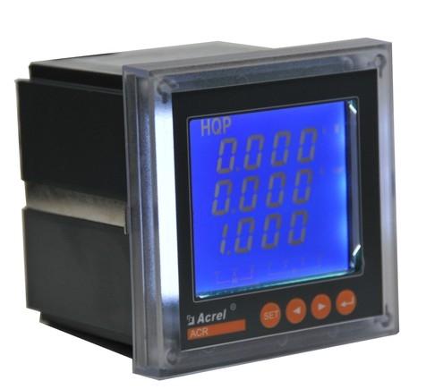 安科瑞ACR220EL/J三相多功能電能表帶報警