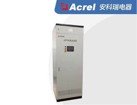 ANAPF有源電力濾波器立柜式ANAPF150-380/BGL 功率補償因數  治理諧波