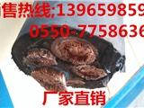 北京市H07BN4-F-1*70品质保证