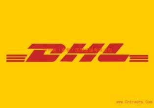 合肥DHL國際快遞電話及網點查詢