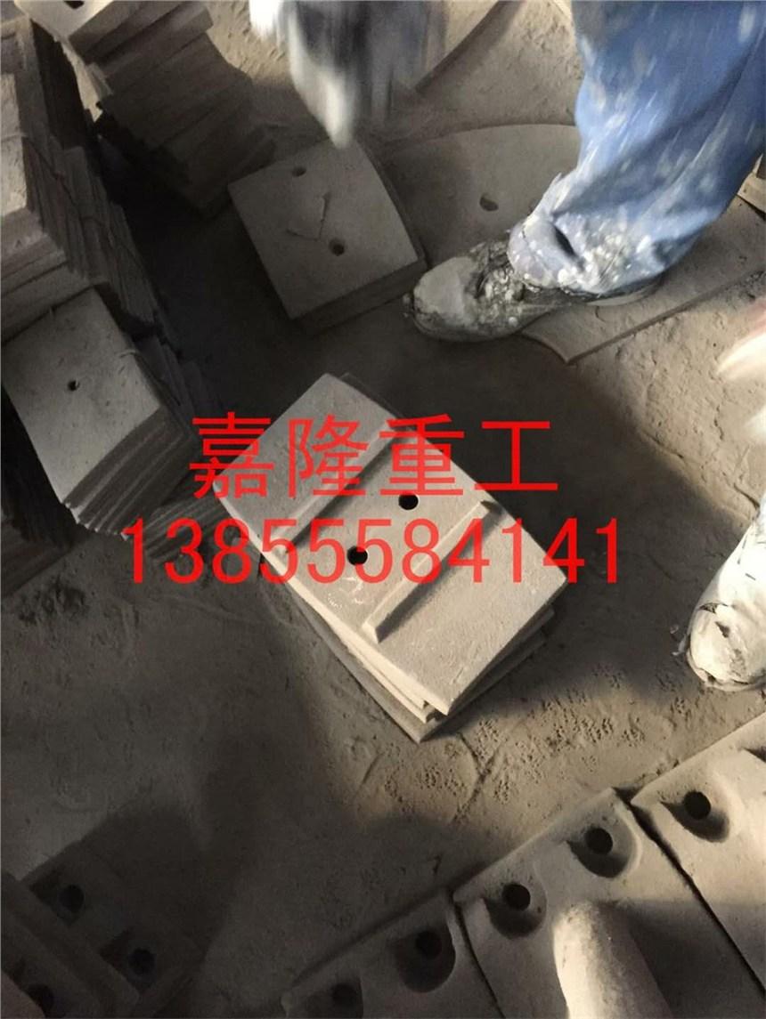 韶关新宇JS3000混凝土搅拌机叶片、搅拌臂、衬板配件价格