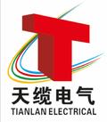 安徽天纜電氣有限公司