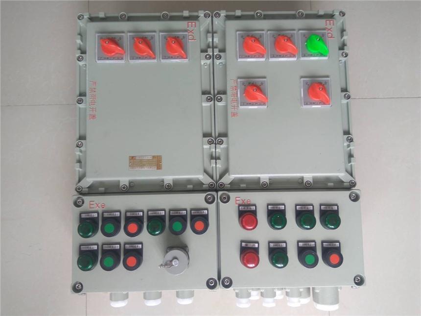 防爆配电箱厂家 防爆照明动力控制箱