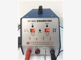 智朗GT1800型冷焊机 模具修补机 便携式模具贴片补焊机