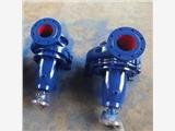西城清水泵價格IS150-125-315愛采泵業