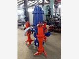 石家庄潜水渣浆泵厂商40zjq20-48-18.5过流件材质