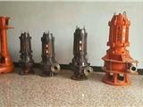 承德nsq潛水渣漿泵廠家100zjq120-35-22流量多少方