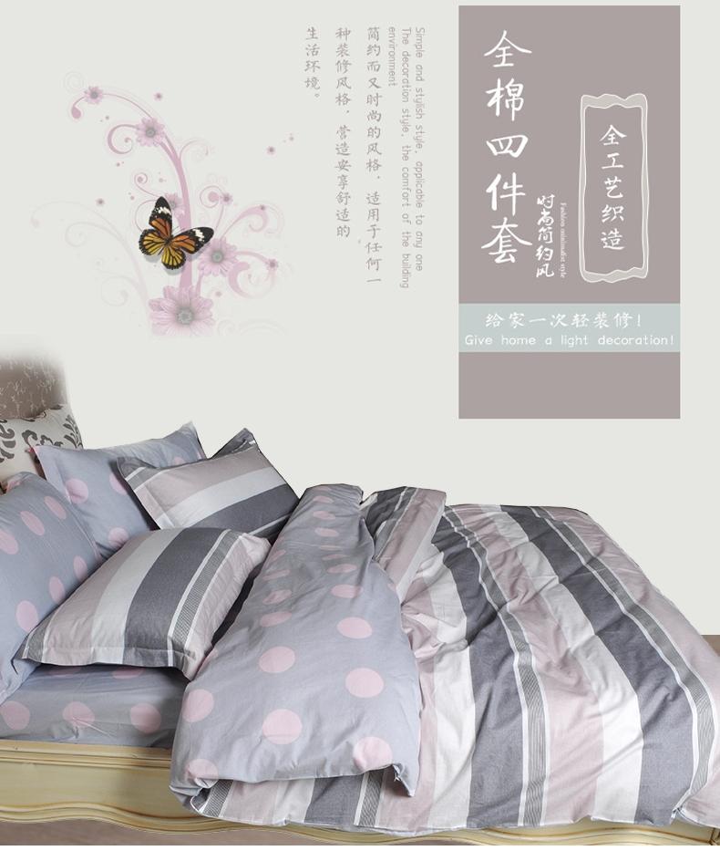 艾诺家纺床上用品代加工优质服务